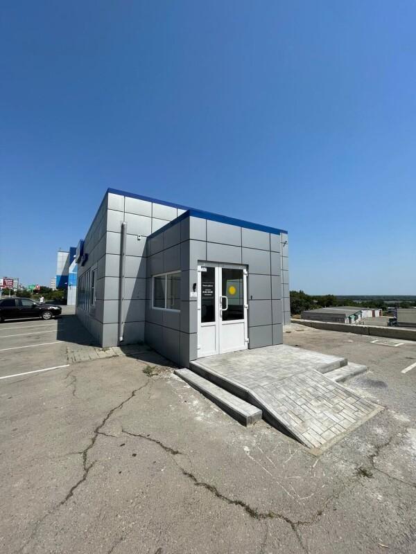 Центр компьютерной томографии «Веро»