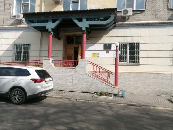 Поликлиника №5 на Забайкальской