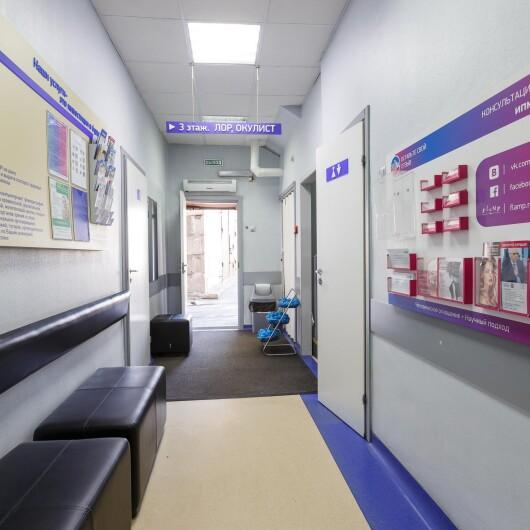 Клиника ИПМ, фото №1