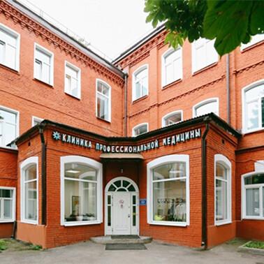 VESNA Clinic, фото №4