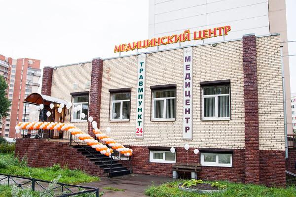Медицентр