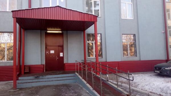 Курганская больница №2