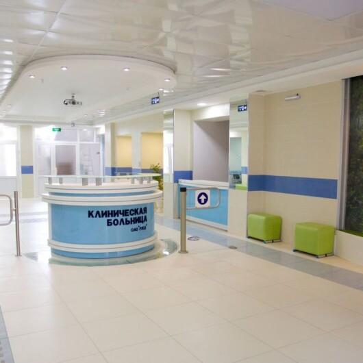 Дорожная клиническая больница на станции Красноярск (РЖД), фото №2