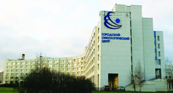 Городской онкологический клинический диспансер (пр.Ветеранов)