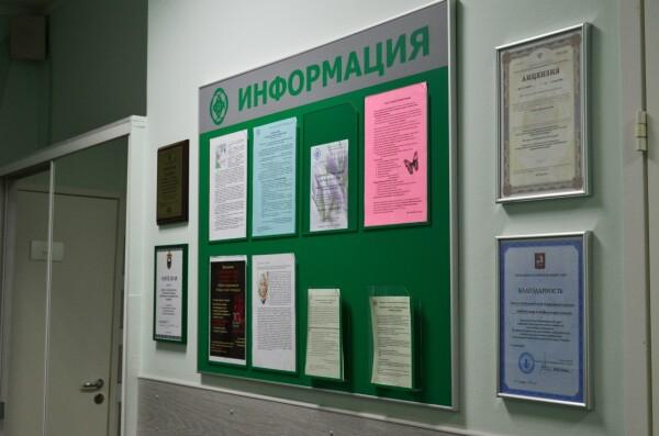 Медико-психологический центр Индивидуальности