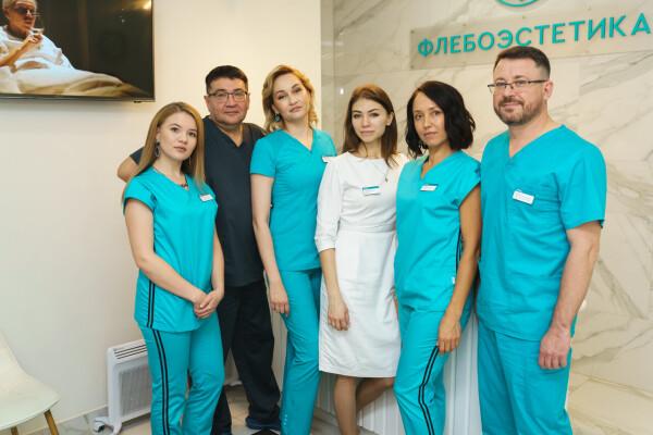 Клиника «Флебоэстетика»