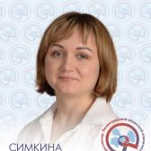 Симкина Елена Сергеевна, онколог
