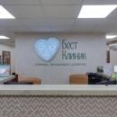 Бест Клиник на Новочерёмушкинской