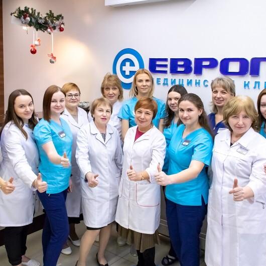 Клиника Европа, фото №1