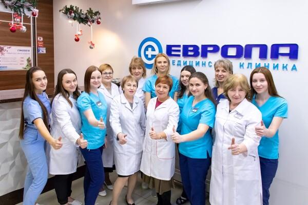 Европа, медицинская клиника