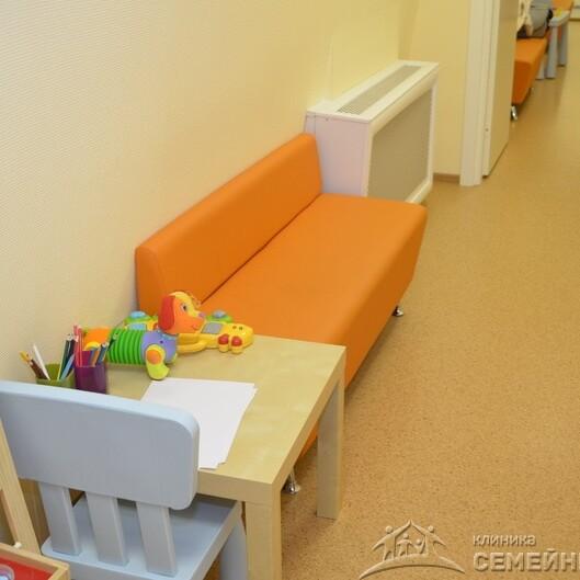 Клиника Семейный доктор, детский корпус на Усачева, фото №4