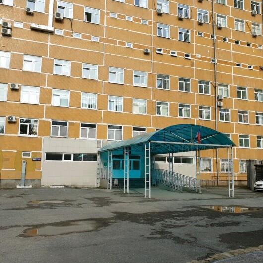 Городская больница № 4, фото №1
