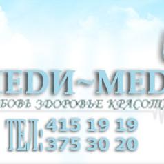 Леди-мед, клиника гинекологии