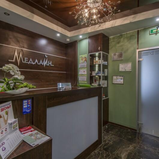 Клиника МедЛайн, фото №2