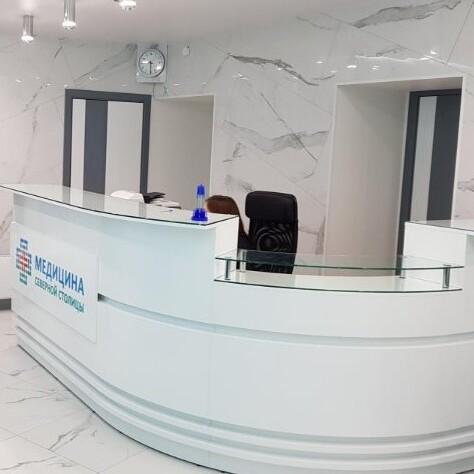 Медицина Северной Столицы, фото №1