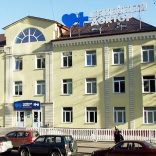 Клиника Семейный доктор на Севастопольском
