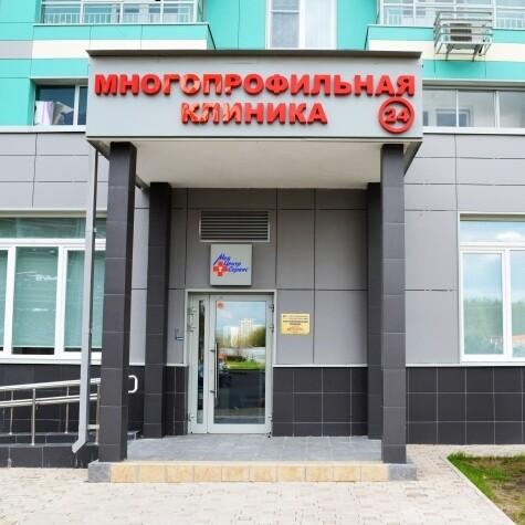 МедЦентрСервис на Митинской, фото №1