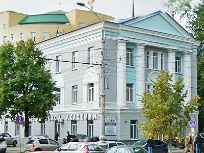 Стоматологическая поликлиника ВГМА им. Н.Н. Бурденко