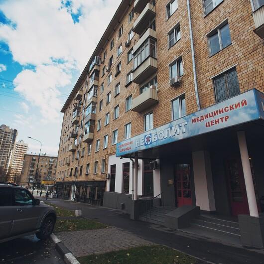 Андреевские больницы – НЕБОЛИТ, фото №1