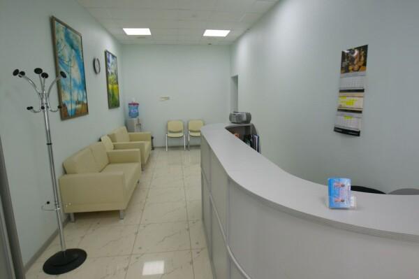 Клиника Бобыря