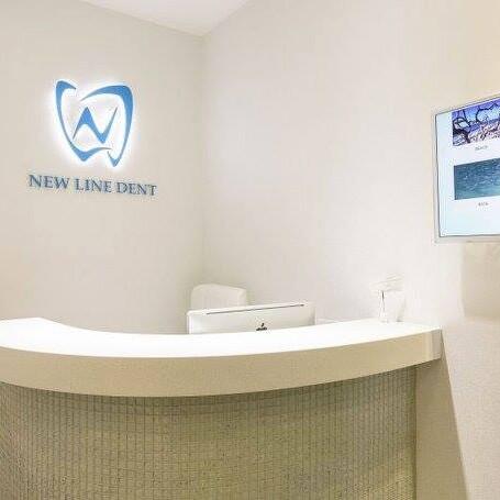Стоматология New Line Dent, фото №1