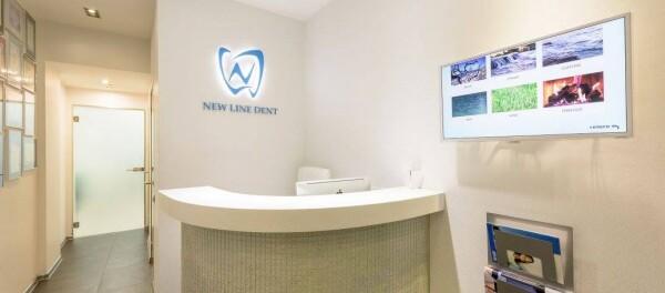 New Line Dent, стоматология