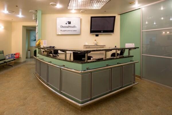 Дентал Студио Про (Dental Studio PRO), центр имплантации и профессиональной стоматологии