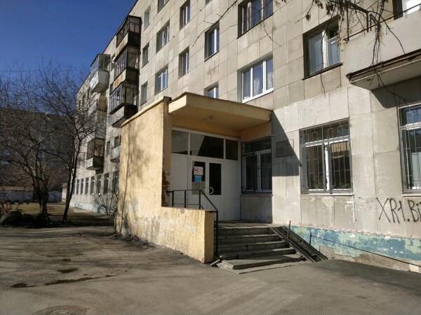 Женская консультация № 2 Ленинского района