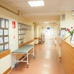 Университетский маммологический центр, Медицинский центр