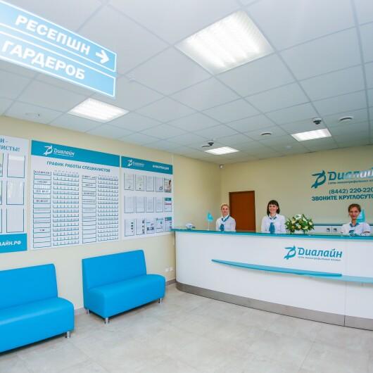 Клиника Диалайн, фото №3
