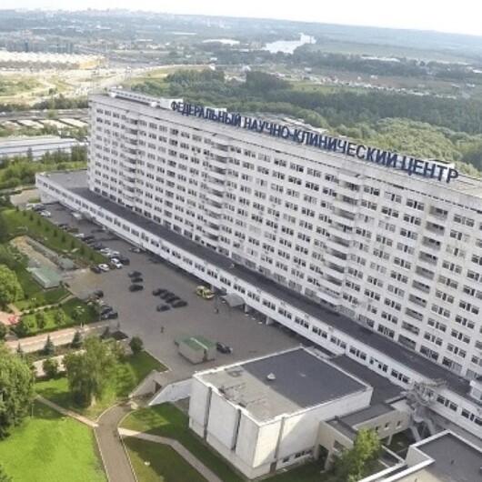 Центр специализированных видов медицинской помощи и технологий ФМБА России, фото №1