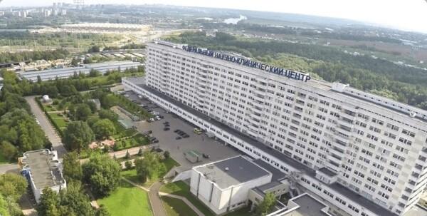 Федеральный научно-клинический центр специализированных видов медицинской помощи и медицинских технологий Федерального медико-биологического агентства России (ФНКЦ ФМБА России)