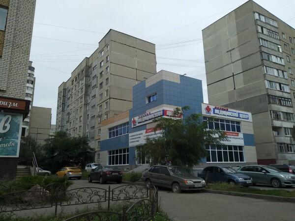 «Первый Медицинский Центр» на Мичуринской