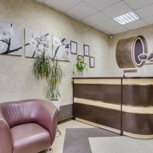 Клиника Здоровья на Китай-городе, фото №2