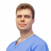 Никитин Сергей Сергеевич, невролог