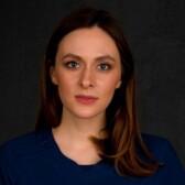 Серебренникова Анастасия Викторовна, эндоскопист