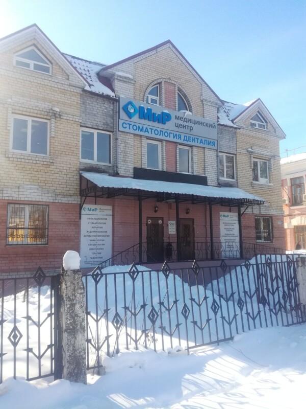 Стоматологическая клиника «Денталия»