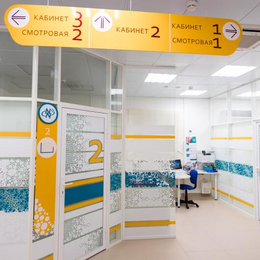 Клиника Нуриевых, сеть медицинских центров, фото №2