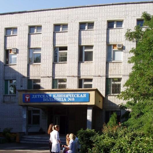 Детская клиническая больница № 8 на Ковровской, фото №2