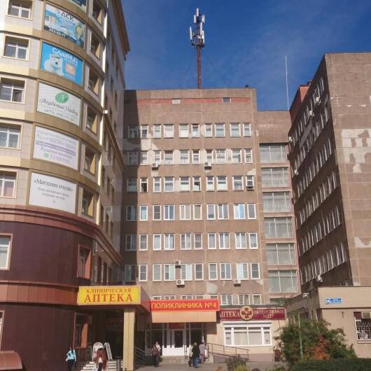 Поликлиника № 4, фото №1