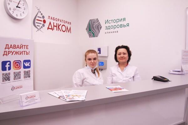 История Здоровья на Домодедовской