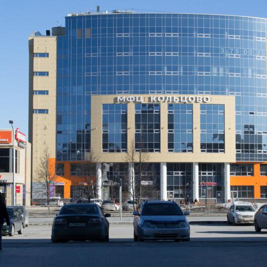 Дентал-Сервис в Кольцово, фото №1