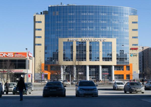 Дентал-Сервис в Кольцово