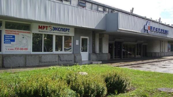 МРТ-Эксперт в Зеленограде, диагностический центр