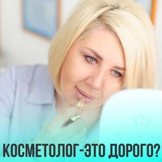 «Клиника Коробейниковой», фото №2