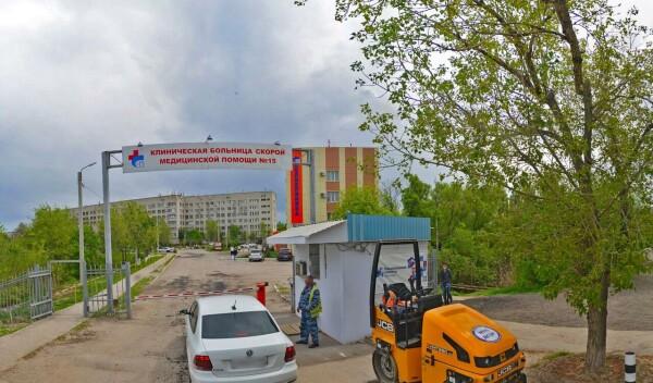 Стоматологическая поликлиника №12 на Андижанской