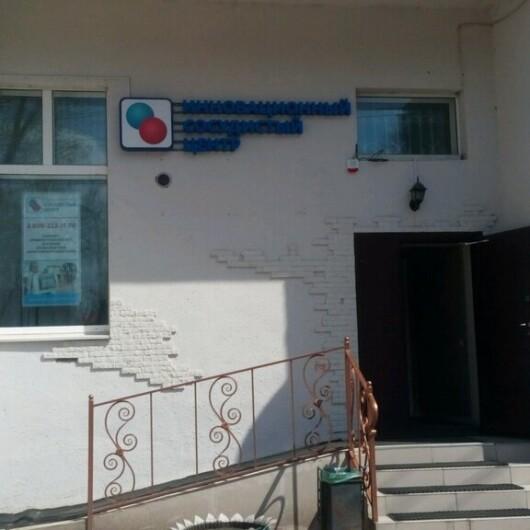 Инновационный сосудистый центр на Кирова, фото №1