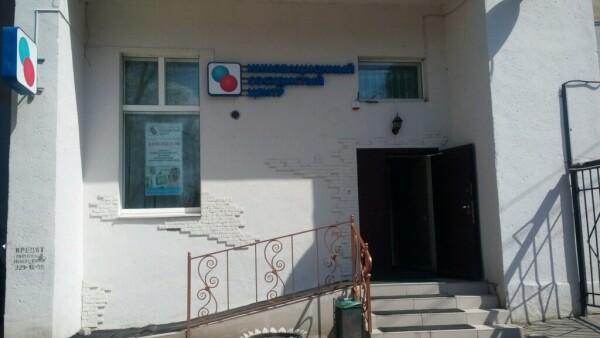 Инновационный сосудистый центр на Кирова