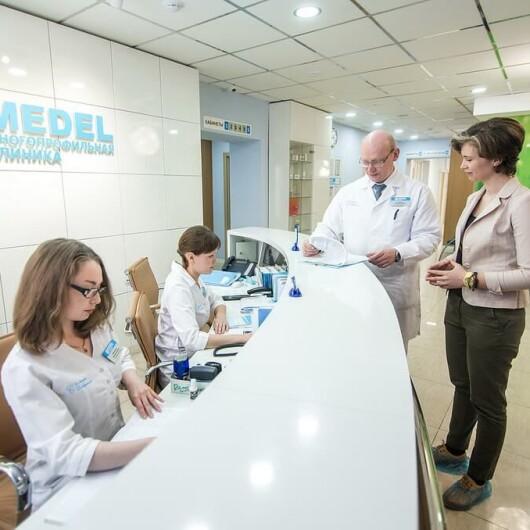 Клиника Medel, фото №2