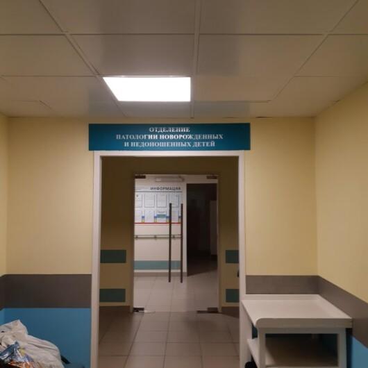 Центр охраны Материнства и Детства, фото №1